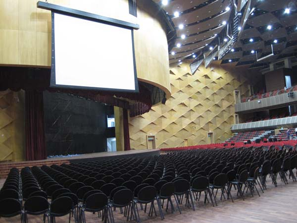 UiTM Convention Center The Hall