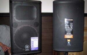 Yamaha DSR Power Speaker